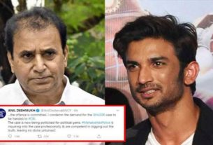 sushant singh rajput case anil deshmukh Condemns Demand for CBI Inquiry