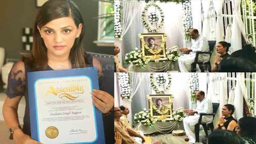 sushant singh rajput case shweta singh kirti prayer observation for late actor