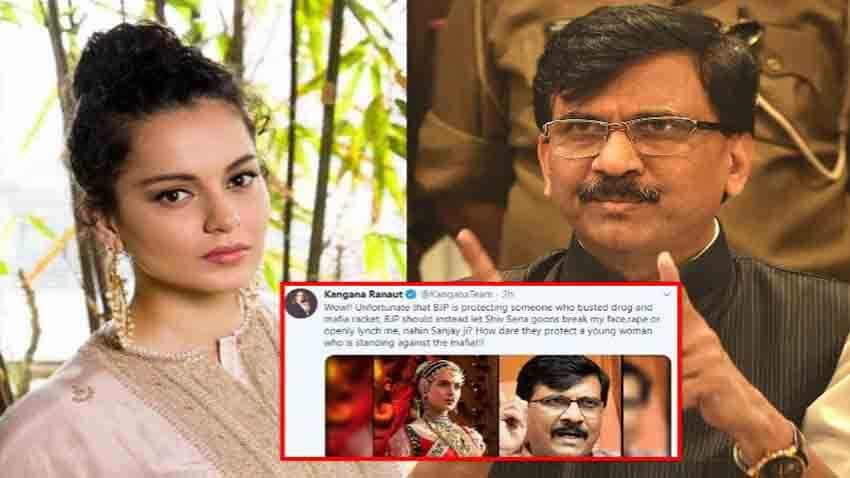 Kangana Ranaut Slams shiv sena MP Sanjay Raut