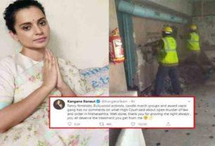 Kangana ranaut slams bollywood feminists mumbai bmc demolished her office