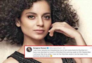 kangana Ranaut mumbai bolywood news