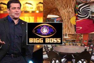 salman khan show bigg boss 14 house pictures