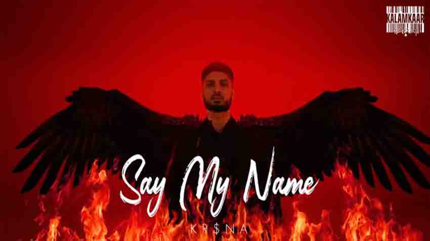 Say My Name Official Video By Kr Na Celebrity Tadka Stream tracks and playlists from latest hindi songs 2020 on your desktop or mobile device. celebrity tadka