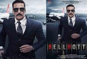 Akshay Kumar new film bell bottom Vani Kapoor