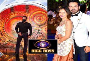 Bigg Boss 14 Salman Khan Rubina Dilaik And Abhinav Shukla
