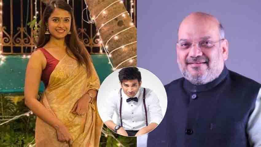 Disha Salian rohan rai sushant singh rajput case Amit Shah