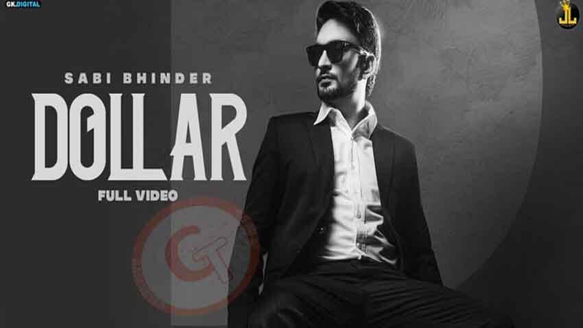 Dollar Lyrics by Sabi Bhinder