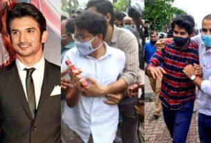 Sushant Singh Rajput case CBI probe Siddharth Pithani Neeraj
