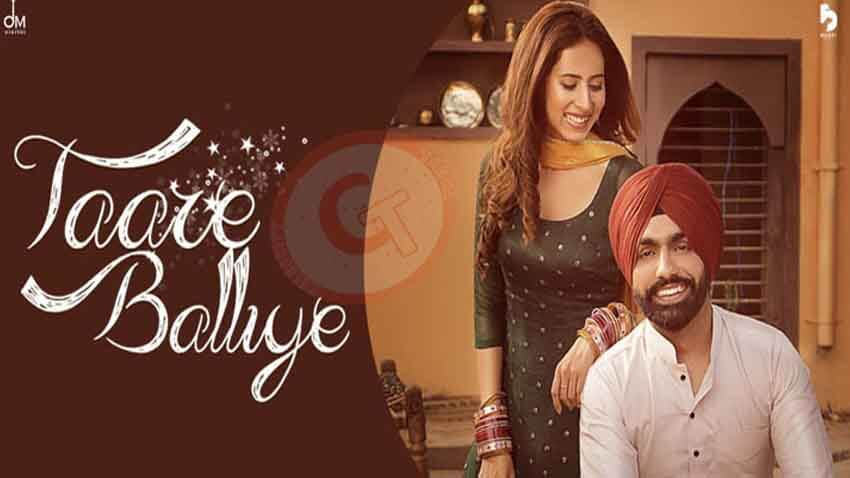 Taare Balliye Lyrics by Ammy Virk