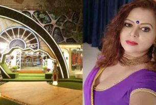 bigg boss 14 wild card contestant Sapna Sappu
