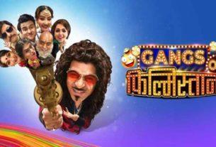 sunil grover Gangs of Filmistaan