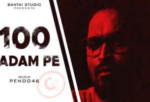 100 Kadam Pe Emiway Bantai