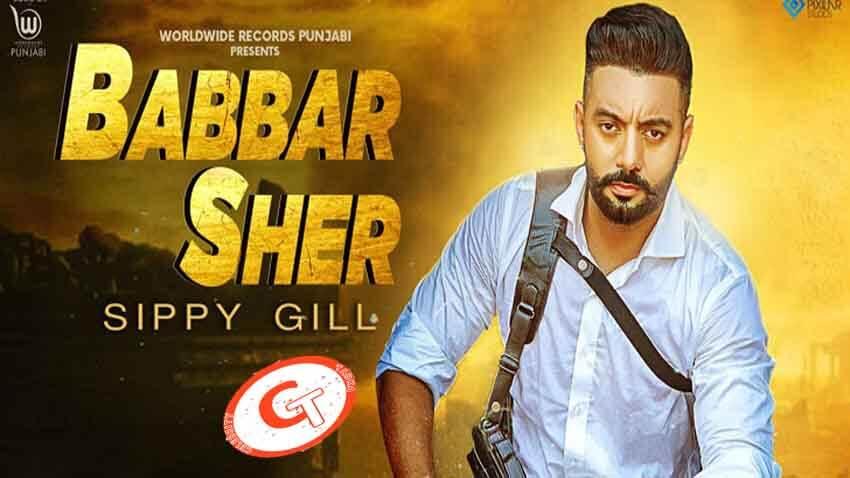 Babbar Sher Sippy Gill