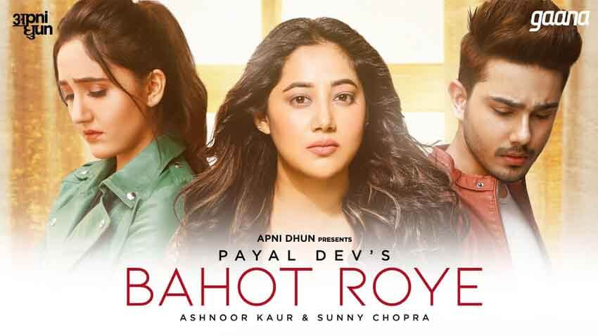 Bahot Roye Payal Dev