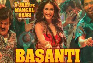 Basanti Payal Dev & Danish Sabri