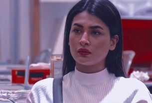 Bigg Boss 14 Pavitra Punia