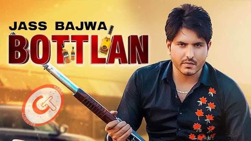 Bottlan Jass Bajwa