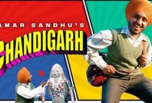 Chandigarh Amar Sandhu