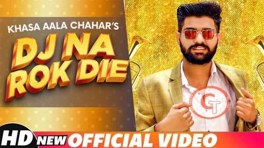 DJ Na Rok Die Khasa Aala Chahar