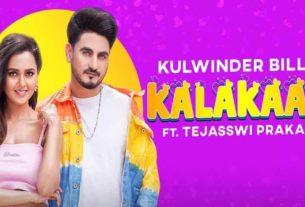 Kalakaar Kulwinder Billa Tejasswi Prakash