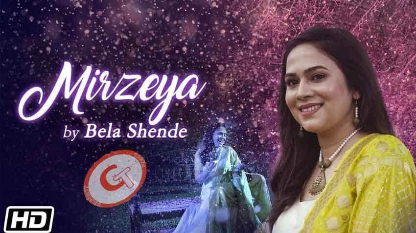 Mirzeya Bela Shende