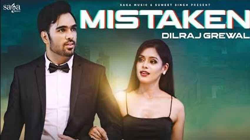 Mistaken Dilraj Grewal