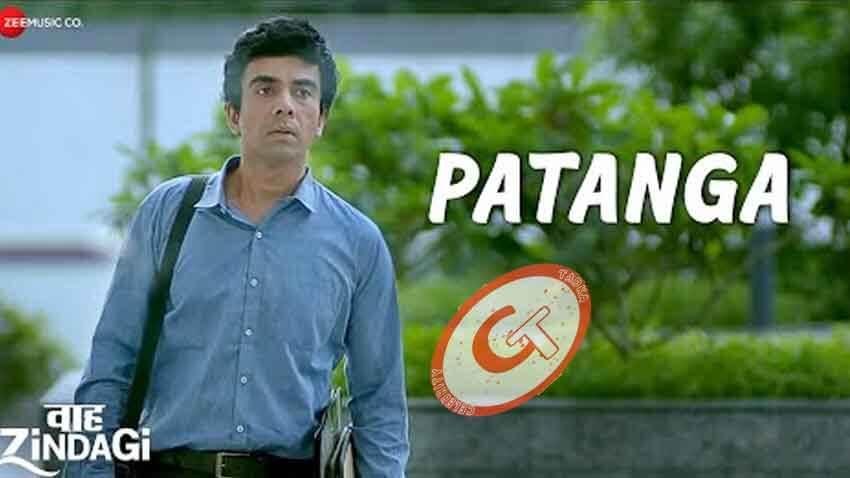 Patanga Suvarna Tiwari Gulraj Singh Parag chhabra