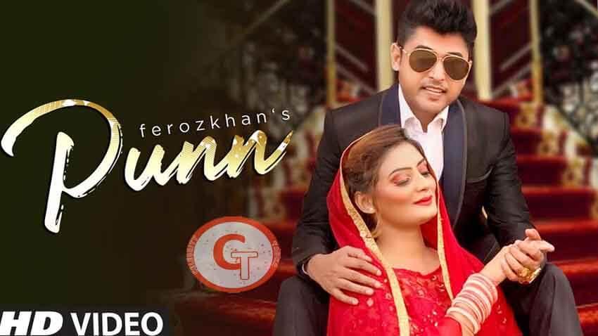 Punn Feroz Khan Ft Twinkle Kapoor