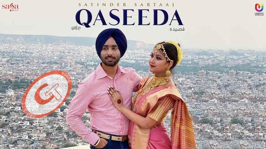 Qaseeda Satinder Sartaaj