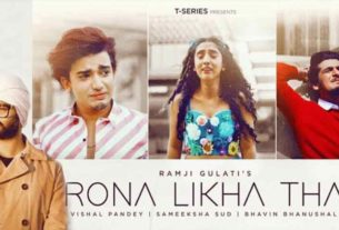 Rona Likha Tha Ramji Gulati