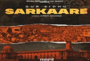 Sarkaare Gur Sidhu