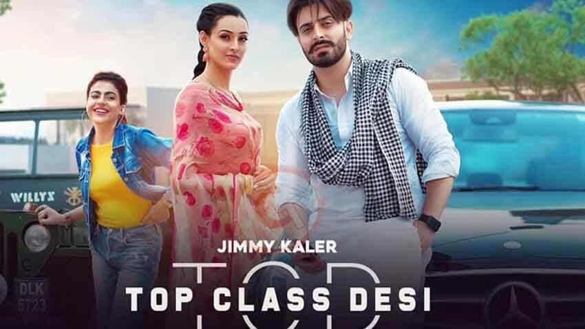 Top Class Desi Jimmy Kaler