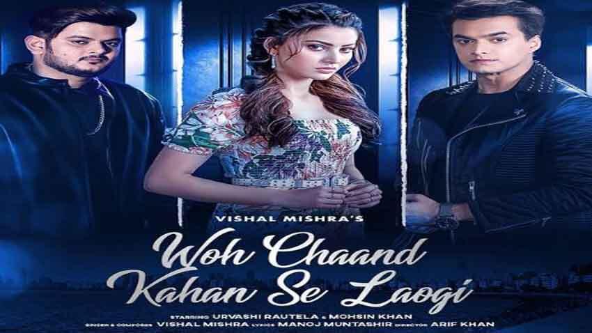 Woh Chaand Kahan Se Laogi Vishal Mishra