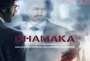 kartik aaryan movie dhamaka