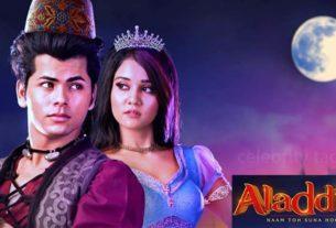 Aladdin- Naam Toh Suna Hoga show siddharth nigam