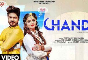 Chand Vishvajeet Choudhary