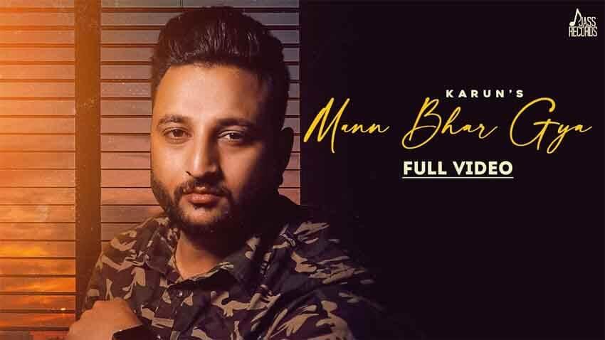 Mann Bhar Giya Karun