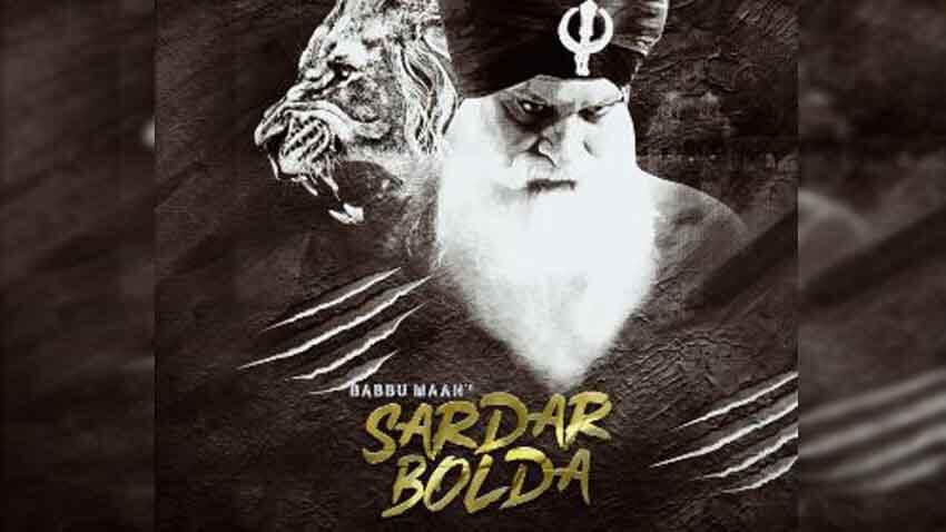 Sardar Bolda Babbu Maan