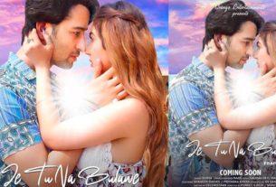 Shaheer SheikhShaheer Sheikh music video