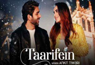 taarifein