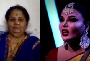 Rakhi Sawant bigg boss 14