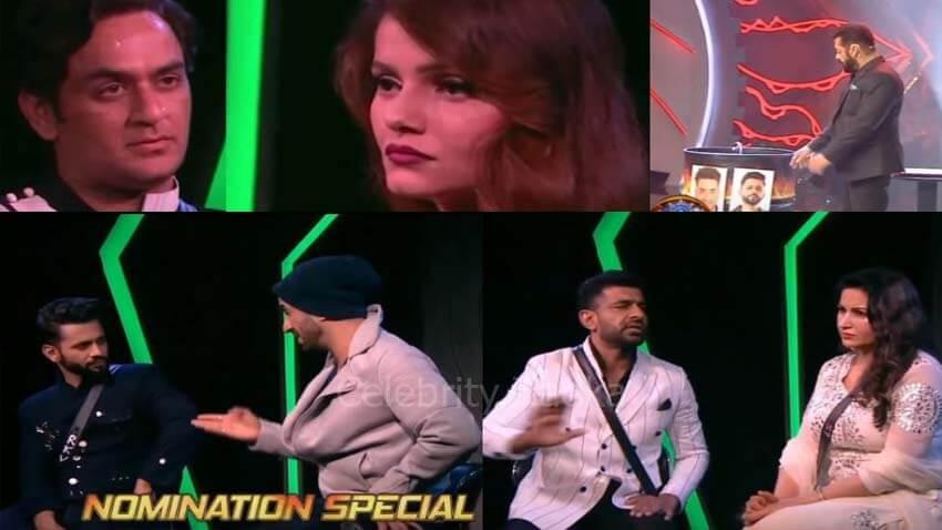 bigg boss 14 salmna khan Rubina Dilaik vikas gupta rahul vaidya aly goni