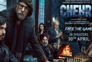 Amitabh Bachchan Emraan Hashmi Rhea Chakraborty film Chehre