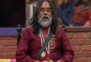 bigg boss 10 Swami om