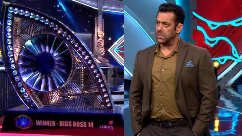 bigg boss 14 trophy salman khan