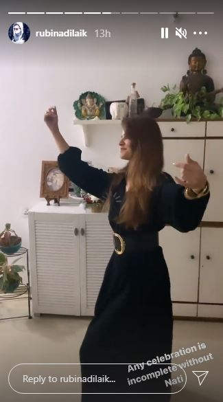 rubina dilaik nati dance
