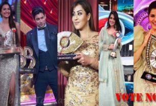 salman Khan show bigg boss winner sidharth shukla shilpa shinde rubina dilaik