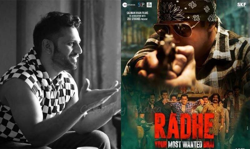 Rahul Vaidya Salman Khan