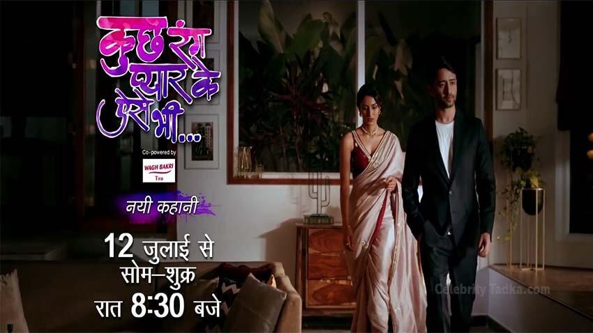 Shaheer Sheikh Erica Fernandes starrer Kuch Rang Pyar Ke Aise Bhi Season 3
